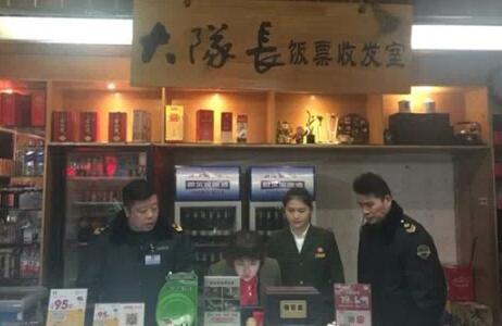 """重庆大队长火锅门店被曝用""""潲水油"""",涉事门店停业整顿"""