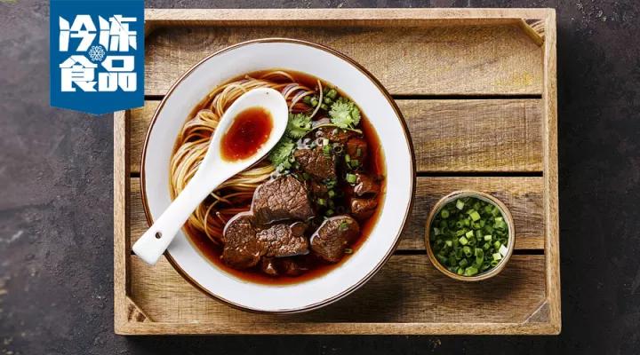 牛肉面、卤肉饭、羊肉汤……这家中式快餐店竟然全都实现了标准化