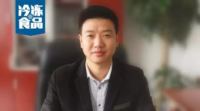 【人物】刘同照:未来家庭牛排消费将更趋理性,品牌效应也会愈加明显