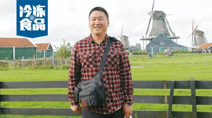 【经销商】王成江:国内最早的冻品代理商,两起两落成就商业传奇!