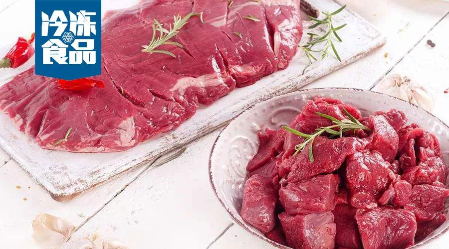 美国牛肉都没撼动中国市场,你还用担心22年后卷土重来的英国牛肉?