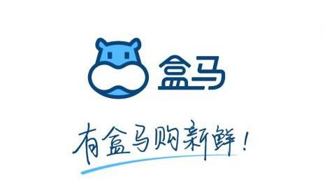 盒马鲜生公布春节大数据:订单暴增5倍,贵州吃货最爱海鲜