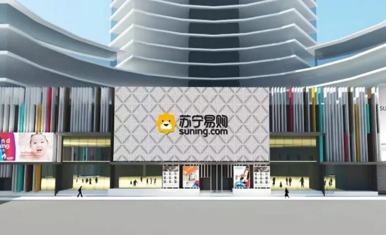 315福利:线下门店开启无理由退货,苏宁国美等率先作出承诺