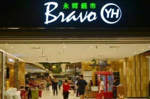 永辉超市以10%股份入股国联水产,未来将深入开展业务合作