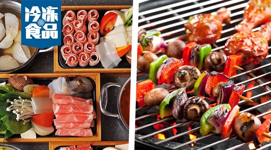 火锅、烧烤食材供应平台快速崛起,它们是如何抓住行业痛点的!