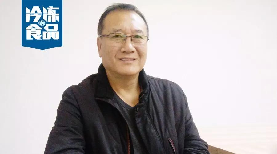百强冻品商丨赵忠义:纵横捭阖,成就东北冻品大商