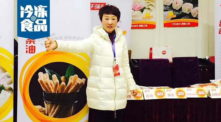 百强经销商丨牛丽萍:从纺织女工到冻品大商,选对行的人生究竟有多绚烂?