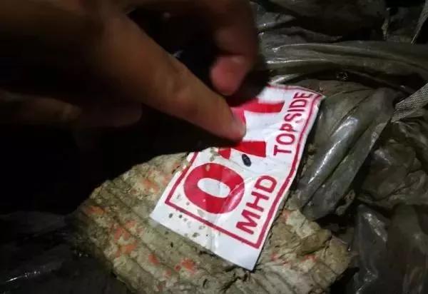 金平私挖走私冻肉事件调查:挖一斤可卖5元,一过秤就给钱