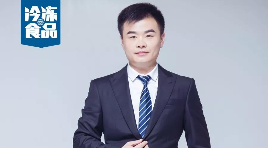 """百强冻品商丨李善领:看85后董事长如何玩转""""互联网+冻品""""新模式!"""