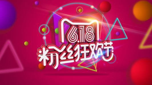 618线下战绩:天猫10万家智慧门店参加,京东7fresh单日GMV大增
