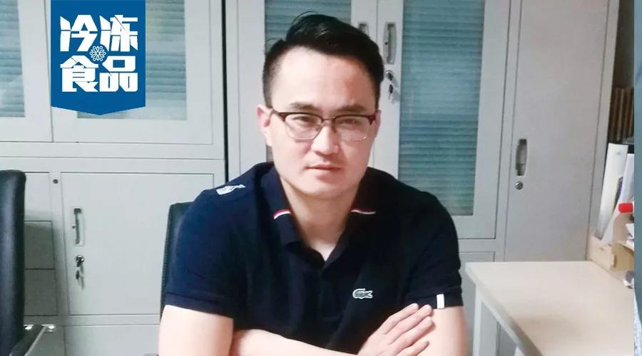 百强冻品商丨黄汉滨:高端火锅料难做?这位85后冻品新商可不这么看