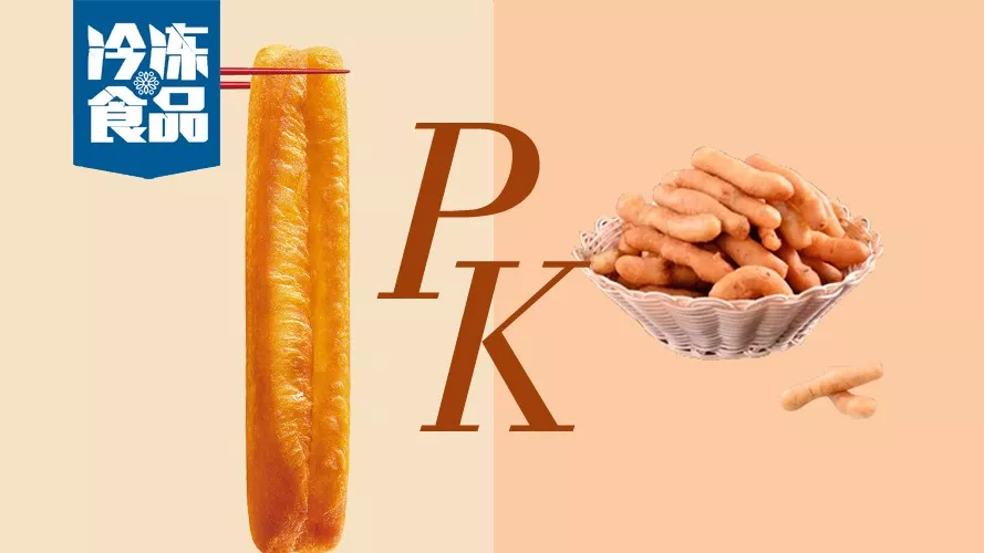 大油条PK小油条,千味央厨、三全快厨发力油条创新,你pick谁?