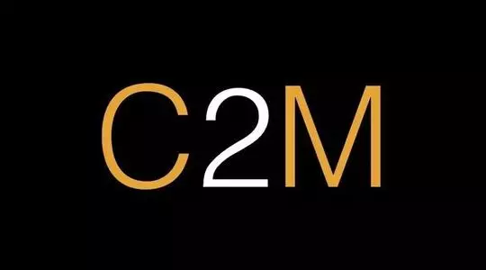 【冷眼热评】消费者直对工厂,C2M模式将成趋势