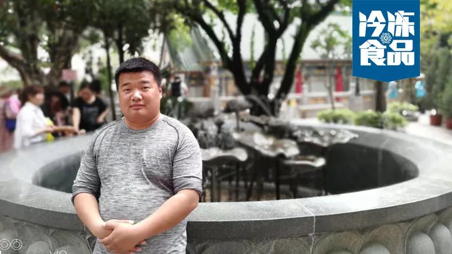百强冻品商丨韩松:与高手过招,才能成为高手