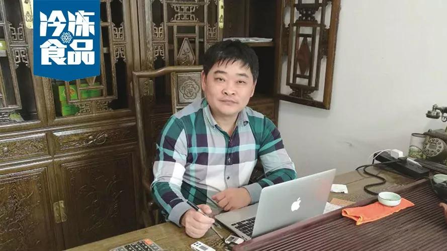 """百强冻品商丨赵峰:做""""大哥""""很多年,要诀是""""诚信经营+创新行动"""""""