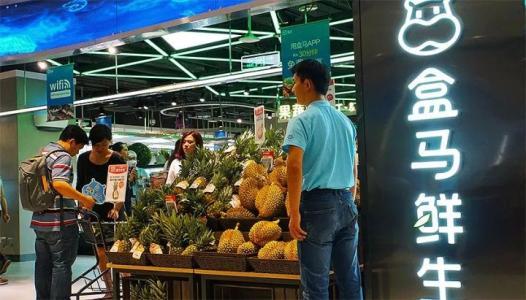"""盒马鲜生的""""姊妹篇""""淘鲜达已开通125个城市,上线422家门店"""
