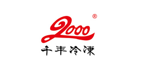 河南千年冷冻设备有限公司