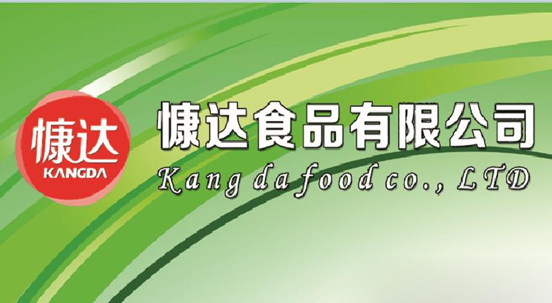 濮阳市慷达食品有限公司