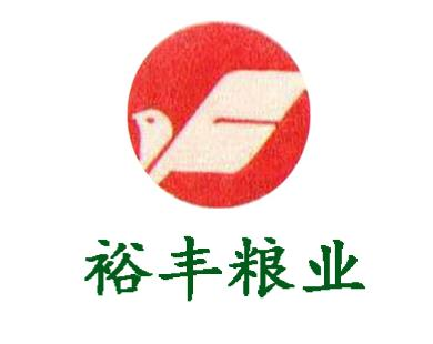 潢川县裕丰粮业有限责任公司