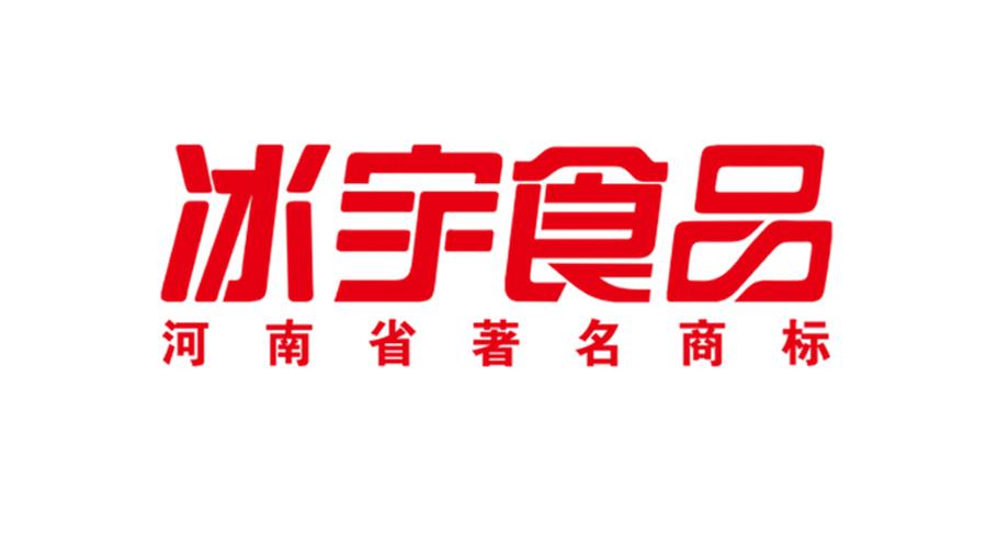 河南冰宇食品有限公司面向全国招聘优秀销售精英