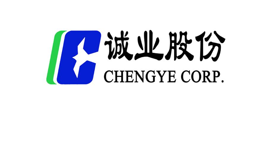 河北诚业智能科技股份有限公司