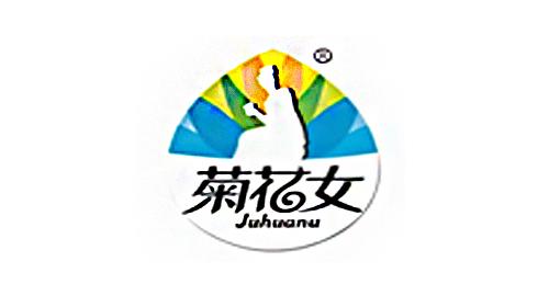 辽宁菊花女食品有限公司
