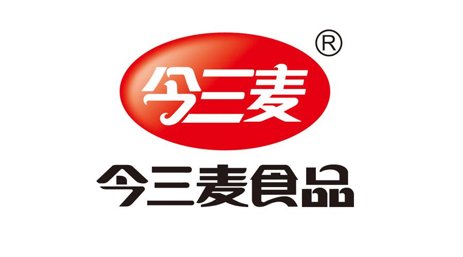 漯河三麦食品有限公司