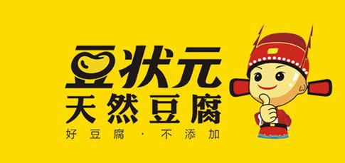 郑州新农源绿色食品有限公司