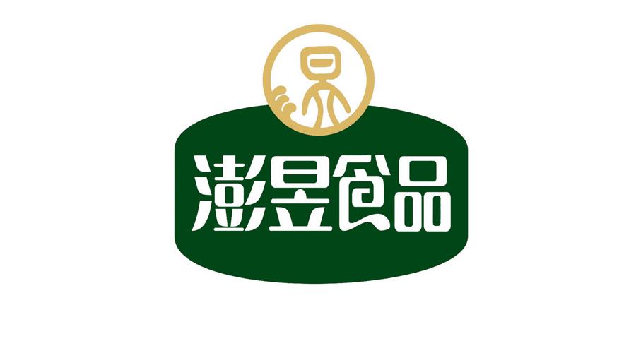 洛阳市昱美食品有限公司