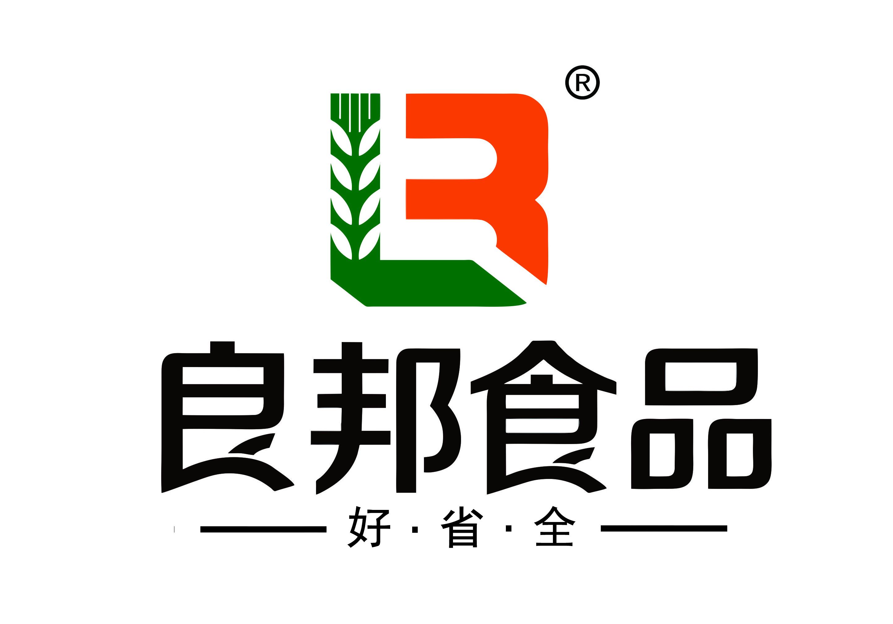 新乡市东良裕田食品有限公司