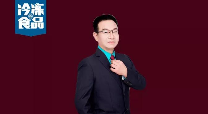 百强冻品商丨朱旭峰:打好组合拳,成就小商品城里的冻品大王