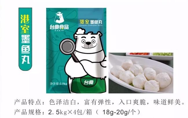 山东千豆食品有限公司