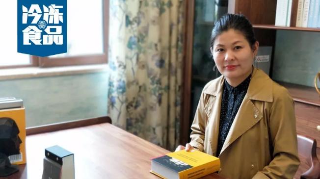 """百强冻品商丨刘亚萍:感谢那些曾经的磨难,成就今天的励志""""女神"""""""