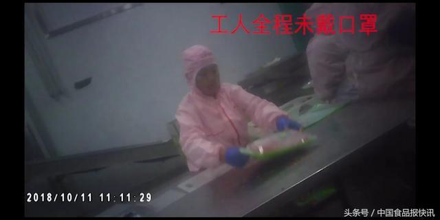 河南长隆食品:生产日期公然造假 生产环境卫生堪忧