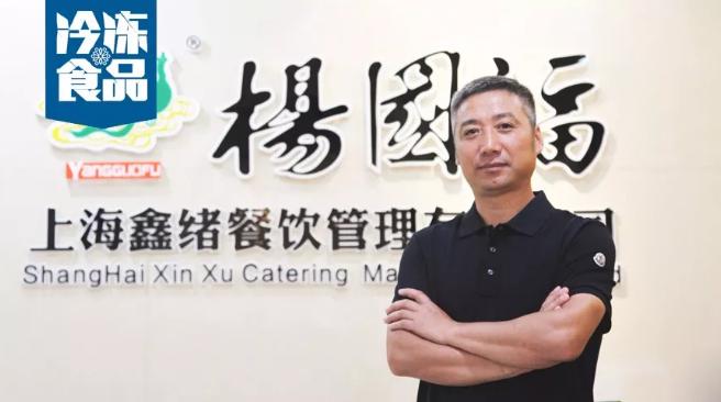 杨国福:三次革命,打造麻辣烫界王牌