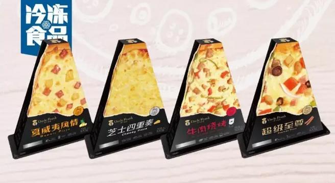 视频丨涨知识,美味披萨的生产流水线原来长这样