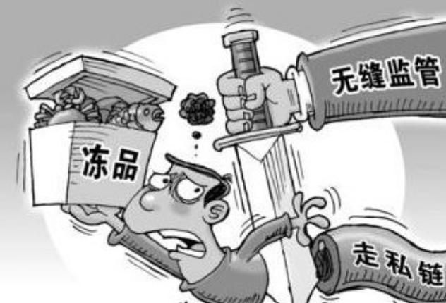 原国内最大营销商走私巴沙鱼被罚1.1亿,市场需求庞大