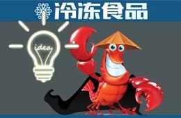 交易额、门店数量双增长,谁说今年小龙虾不行了?