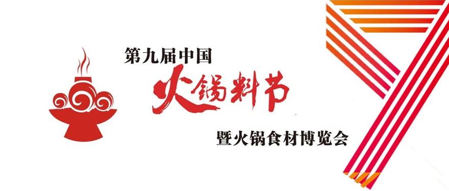 火锅料节丨海底捞新宠铃铃卷有了升级版,产品少油更健康