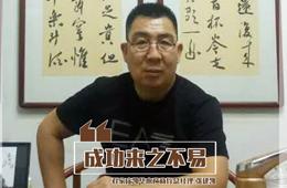 """百强经销商丨张建凯:""""做生意,只谈感情不谈钱,那是耍流氓"""""""