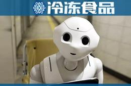 """饺子馄饨有""""小新机"""":全自动操作一键即食,十几元一份卖断货……"""