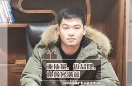 """榜样经销商丨张辉:都说县乡市场是块""""硬骨头"""",我不信!"""