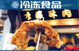 """从一道菜到专卖店,小酥肉能否""""炸""""出正新这样的品牌?"""