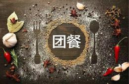刷脸支付、机器人服务员……这还是你印象中的食堂大锅饭吗?