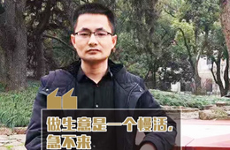 """榜样经销商丨何亚杰:服务7000家餐饮终端,郑州小吃店的""""味道""""他最懂"""