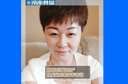 """榜样经销商丨杨淑红:眼光决定格局!几年前就""""触网""""布局线上,如今开始享受""""红利""""……"""