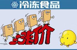 """年后行业""""第一涨""""安井带头?千夜豆腐等涨价3-5元,原因是…"""
