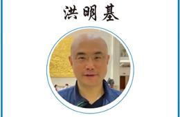 吉野家洪明基:作坊式中央厨房产能过剩,连锁餐饮必须产销合作