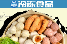 """安井、海欣、三全、海霸王…万博体育苹果app下载旺季""""火拼"""",大佬们频放大招"""