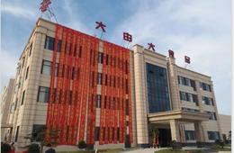 大由大食品赣州新厂开业,总投资2亿元